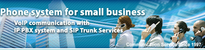 Hosted PBX Service Coverage